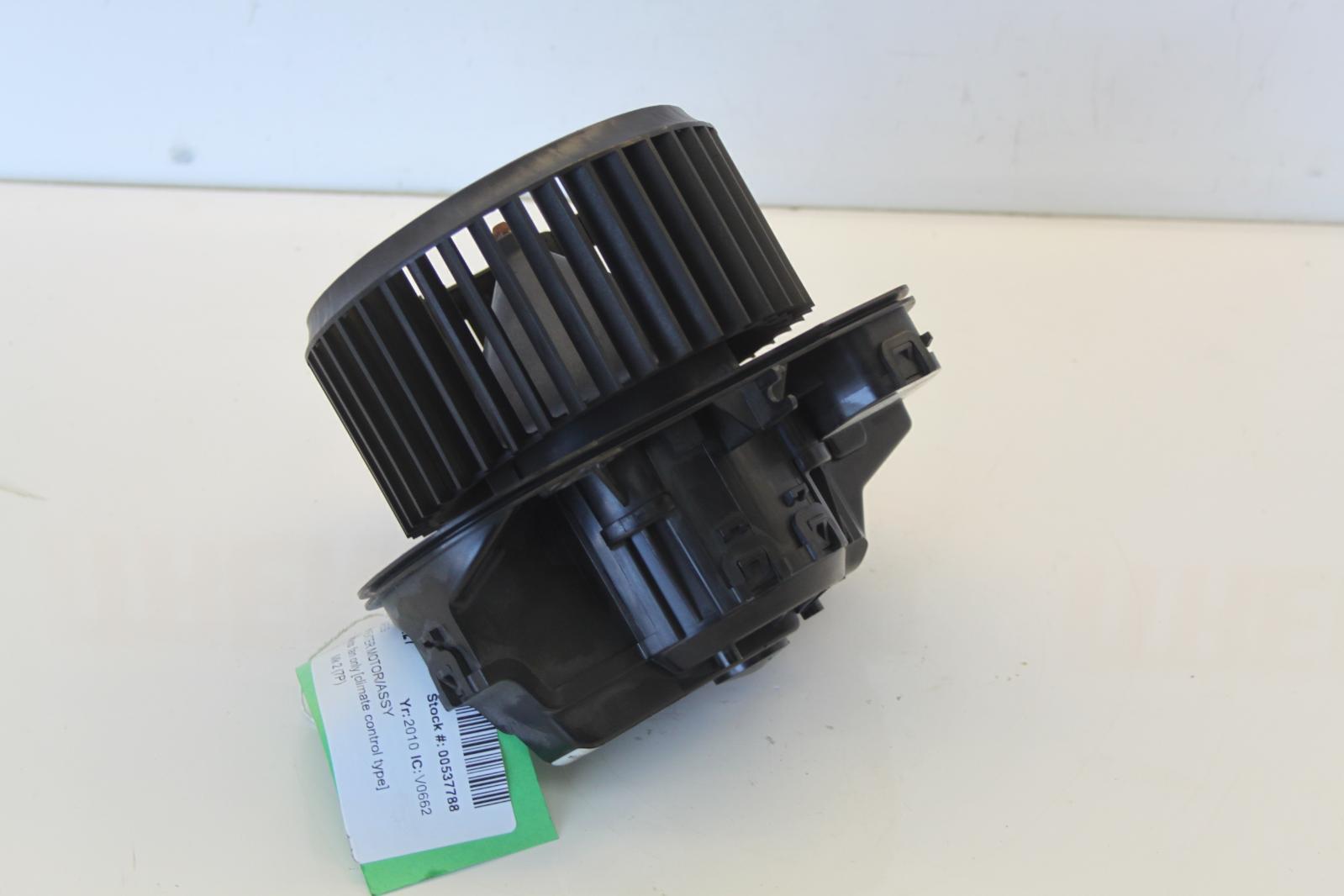 6 5 Diesel Blower : Volkswagen touareg cc diesel heater motor blower